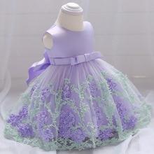 2018 Newborn Baby Girl Dresses Spring Dress Purple Pink Birthday Party Flower Dress Appliques Vestidos Bebe recien nacido flores