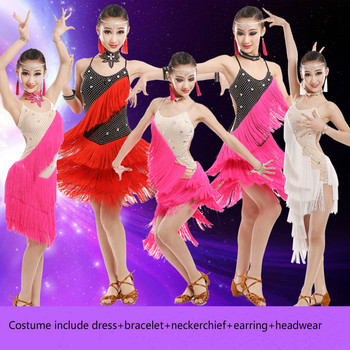 Children Modern Dance Dress Paillette Girls Latin Dance Dress for Compeititon Kids Tassel Ballroom Dance Dresses Dance Costume 9