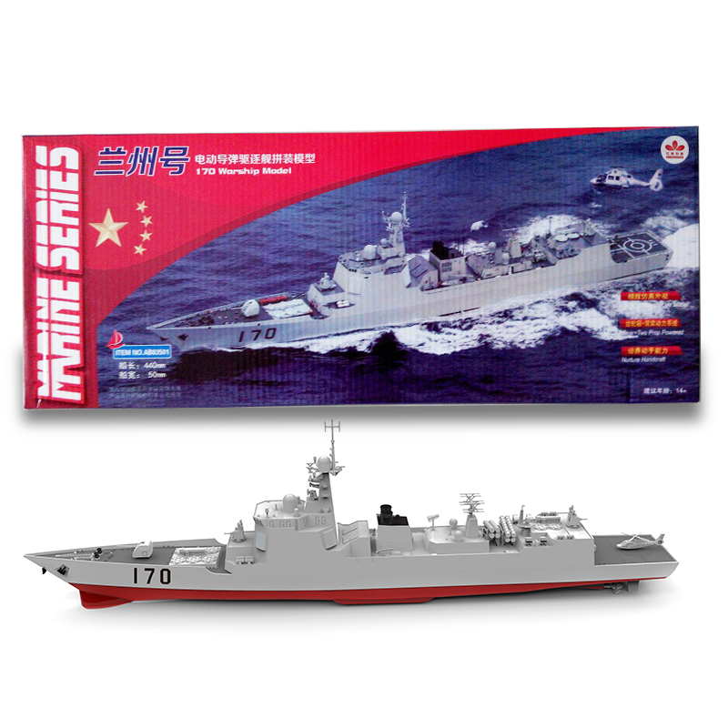 Free shipping Lanzhou 170 Guided Missile Destroyer Electric Assembly Model  Gear Two Prop Powered Warship Educational ToysFree shipping Lanzhou 170 Guided Missile Destroyer Electric Assembly Model  Gear Two Prop Powered Warship Educational Toys