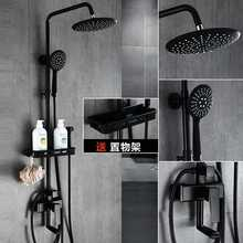 LANGYO black shower set round shower faucet hot and cold Shower faucet Bathtub shower mixer цена 2017