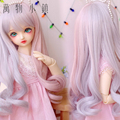 NEW Princess 1/3 22-23cm 1/4 18-19cm SD MSD BJD Doll Wig Dual Color Gray+Pink Long Curly Hair