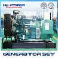 40 кВт 50 ква generator-380v deutz дизель moteur