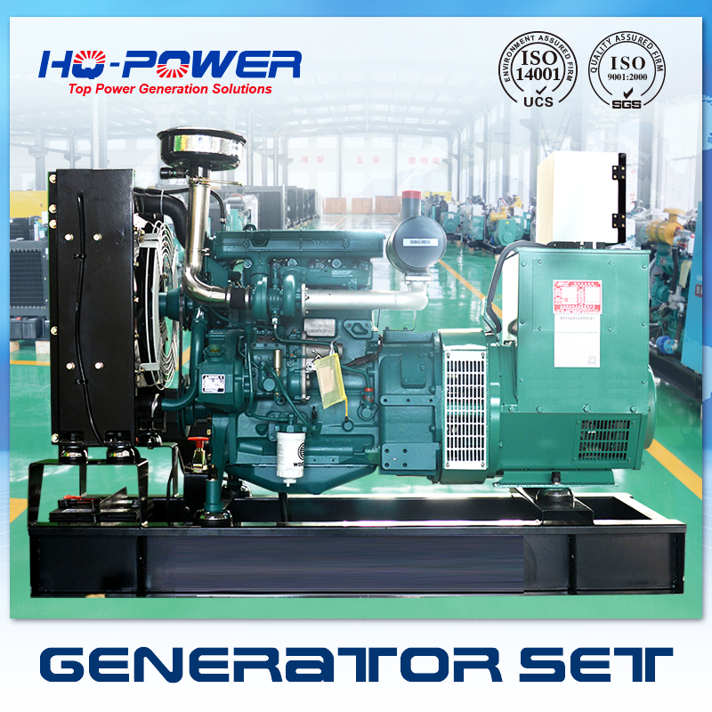 40kw 50kva generator 380v deutz diesel moteur
