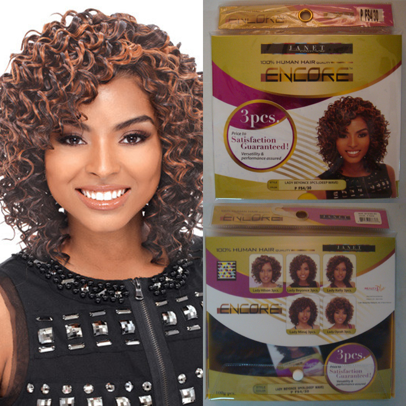 "Janet Collection ENCORE 113"" Lady Beyonce 13PCS/13gram/Pack Deep ..."