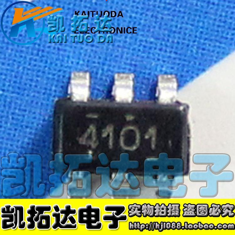 Si Tai SH PT4101 Silk screen 4101 LEDIC integrated circuit