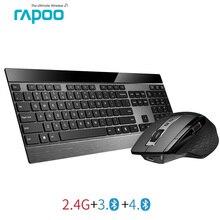 Poo o 멀티 모드 무선 슬림 메탈 키보드 및 충전식 레이저 마우스 콤보 블루투스 3.0/4.0 및 2.4G 스위치 4 개 장치