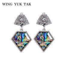wing yuk tak 2019 Trendy Delicate Elegant Geometric Silver Color Simulation Shell Vintage Drop Earrings For Women
