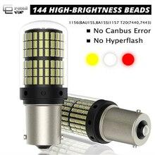 Lâmpadas de led canbus t20, led 7440 w21w w21/5w, 144smd 1156 p21w led ba15s py21w bau15s, 1 peça 1157 bay15d lâmpada para luz de seta