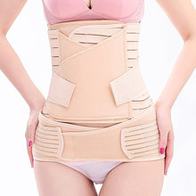 3 In 1 Waist Cinchers Training Corsets Postpartum Recovery Belly