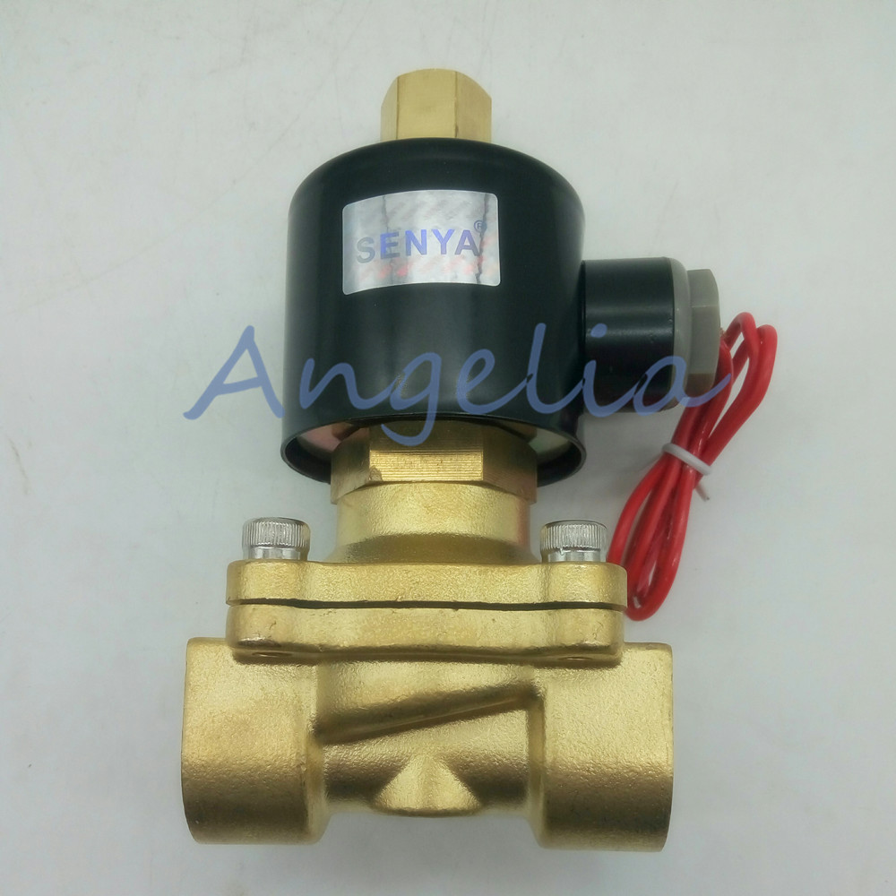 G2 N/O DC24V DC12V Brass Electric Solenoid Valve Water Gas Air Normally Open Type new ycd12 normally open n o 2 way brass pilot solenoid valve ac 220v dn15 mm solenoid valve