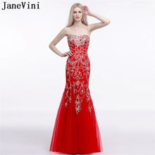 JaneVini Luxury Tulle Red Mermaid Evening Dresses Long Plus Size Sweetheart Sparkle Heavy Beaded Backless Vestido Largo De Noche(China)