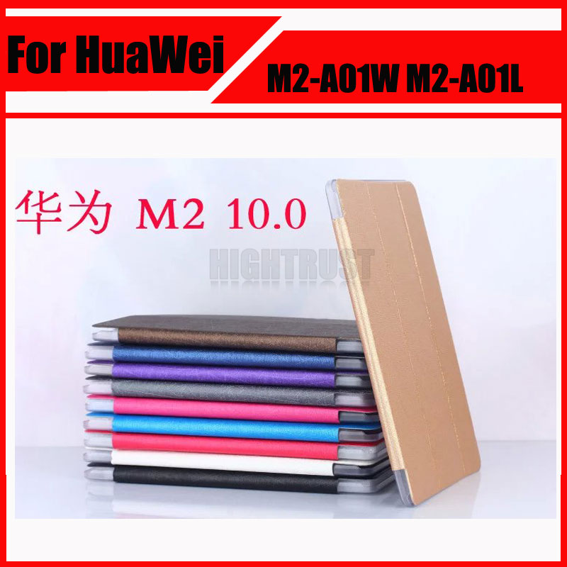 New Stand pu leather case cover For Huawei MediaPad M2 10 M2-A01W M2-A01L 10.0 10.1 Tablet PC 10 slim tablet cover pu leather case for huawei m2 10 0 luxury flip stand mediapad 10 0 a01w m2 a01l