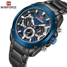 Mens שעונים למעלה מותג יוקרה NAVIFORCE אופנה ספורט רב פונקצית קוורץ שעון מלא פלדת שעון גברים עמיד למים שעוני יד