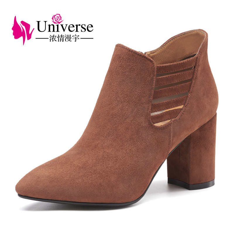 Universe 2017 women boots suede leather high heel winter shoes woman boots G270 basic editions women dark grey suede leather spike high heel chain accessories winter long boots 1105 1422 aj91
