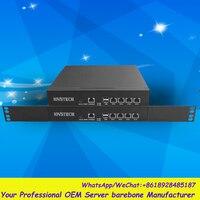 Высокая стоимость эффективным 4Gbe LAN desktop/мини 1U стойки маршрутизатор/межсетевой экран barebone