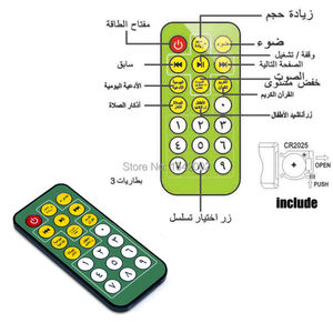 Image 5 - Machine dapprentissage islamique coran grenouille à dessin animé, machine dapprentissage coran sacré, jouets éducatifs pour enfants islamiques avec Projection légère