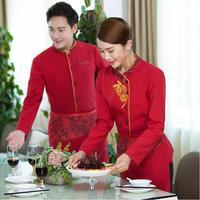 Vintage style Food Service Uniform Long Sleeve Hotel , Coffee Shop Waiter Uniform Restaurant Waitress Uniform for men and Women