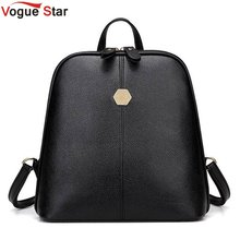 f74eded0e3 Vintage Shell Leather Women Backpack Solid Color Black Zipper School Bag  for Teenager Small Back Pack