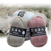 200g 350 TopQuality Mohair Wool Thick Crochet Yarn For Hand Knitting Soft Cashmere Cotton Roving Yarns Thread For Visan laine