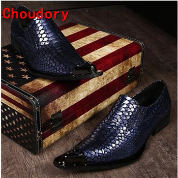 2018 celebrity italian shoes brand metal pointed toe Spiked Heel Mens slip on loafers Serpentine studded wedding dress shoes