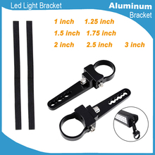 2 pieces Aluminum Tube Bull Bar/Roll Bar Mount Bracket Clamps for Off Road LED Light Bar Tube Brackets