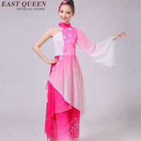 New Fan Dance Clothing Classical Clothes Yangko Dance Costumes Chinese Folk Dance Costumes KK787 S A