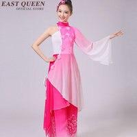Nowe Ubrania Klasyczne Ubrania Yangko Fanem Tańca Taniec Stroje Chiński Taniec Kostiumy KK787 Sa