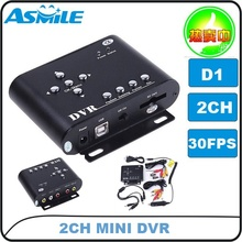 Fast Delivery!! 2CH Mini Vehicle DVR System,Car Camera system,Car DVR Camera from asmile