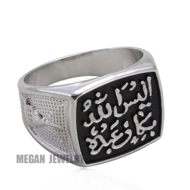 muslim single men in silver Meet interesting muslim men in the usa on lovehabibi - the number one place on the web for getting in touch with american muslim guys meet muslim men in the usa.