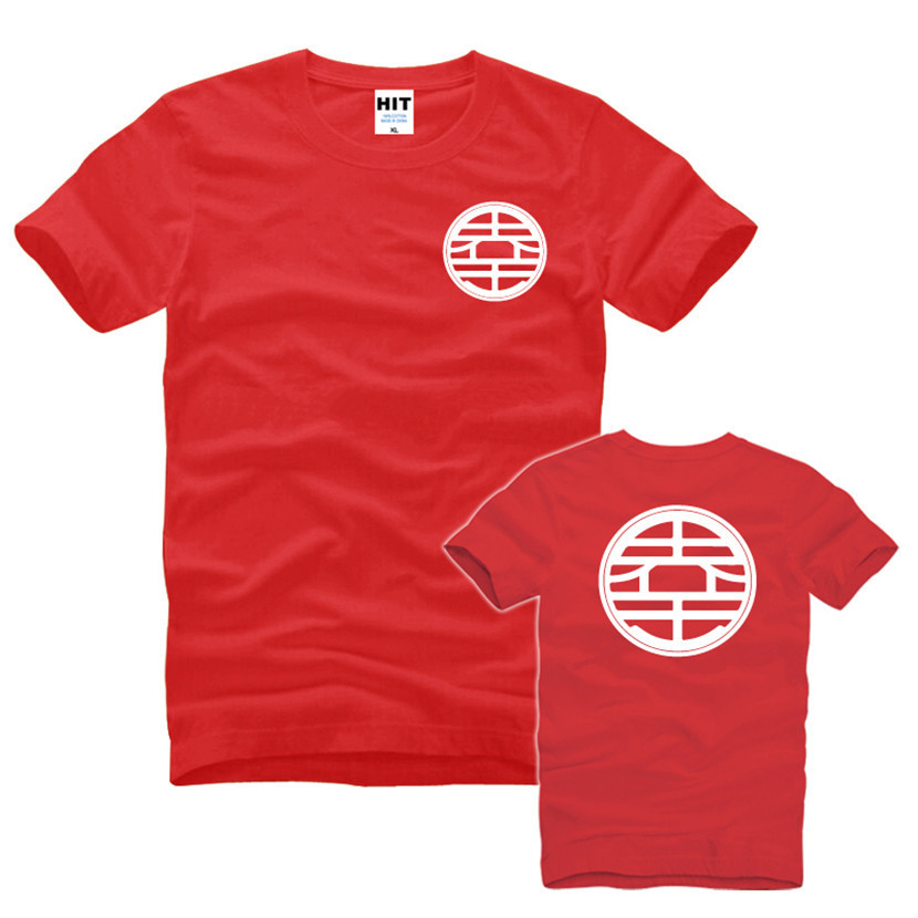 Cartoon Dragon Ball Z Goku Symbol Printed Mens Men T Shirt T Shirt