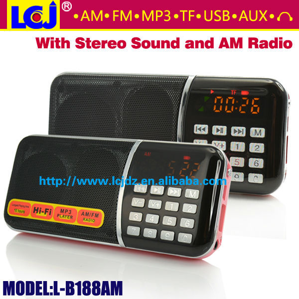 Радио multi , AM