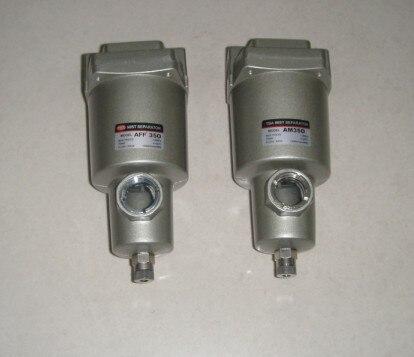 Fabriqué en chine AMF850-20 de filtre d'élimination des odeurs (drainage manuel)