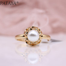 PATAYA New Special Price Rings Women White Imitation Pearls Fashion Jewelry 585 Rose Gold Olive Green Natural Zircon Simple Ring(China)