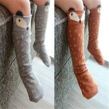 Милые носки для мальчиков и девочек дети Носки колено длинный, унисекс для малышей Носки Хлопковые носки для малышей до колена длинные гетры для девочек