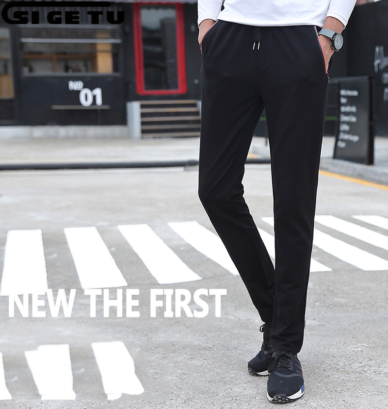 2018 New Spring Autumn Summer New clothes Men Pants Loose Sweatpants Pant Men Sports Wear Joggers Straight Pants