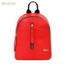 2017 г. Лидер продаж цепи Для женщин кожа Рюкзаки школьные сумки рюкзаки путешествия рюкзак женский плечо Для женщин Сумки Mochila Escolar feminina(China)