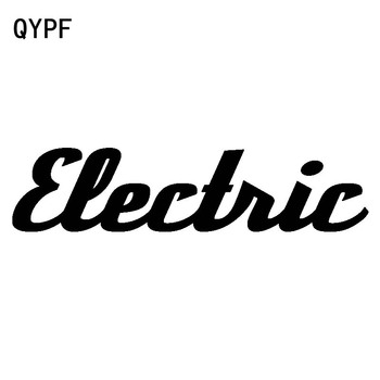 QYPF 18.6cm*4.4cm New In Order To Be Different Electric Personality Pattern Battery Tide Vivid Vinyl Car Sticker Decal C18-0976 image