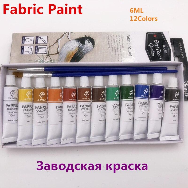 Professional 12 Colors 6ml Fabric Colours Paint Non ToxicColor Set Textile Colors Pigments Free For 2 Brush