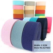 Высокое качество эластичная лента эластичный пояс 25 мм аксессуары для пошива одежды резинка