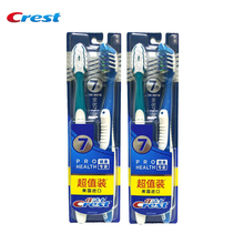 Original Crest Toothbrush with Soft Bristles Teeth Whitening Tooth Brushes Free Shipping 4 PCS 2 packs