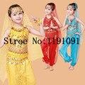 Пресс танец костюм одежда дети танец дети дети индийский танец подарок 2 шт. - 5 шт. верхний и брюки и ремень и повязка на голову и браслет, 4 цвета