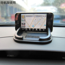 Car Inside Equipment for Cellular Cellphone mp3 mp4 Pad GPS Anti Slip Automobile Sticky Anti-Slip Mat Work Completely as Allure