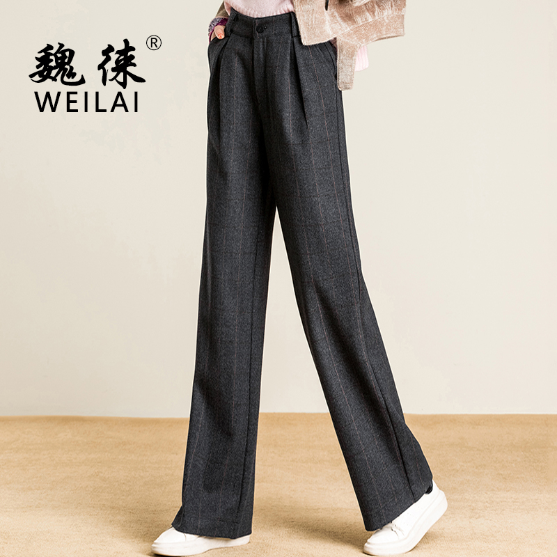 Worsted Elegant   Wide     Leg     Pants   Wool Brown Striped Warm   Pants   Gray Palazzo   Wide   Trousers High Waist Button Winter   Pants   for Women