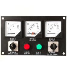 Instrument panel box for weifang Ricardo 30kw 40kw 50kw 75kw diesel generator parts