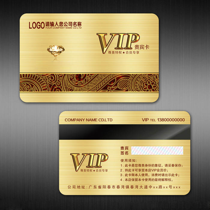 Customized plastic membership card printing ,plastic gift cards,pvc ...