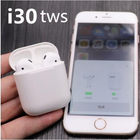 I30 TWS touch Bluetooth écouteurs PK w1 puce 1:1 taille LK TE9 LK-TE9 écouteurs PK i10 i20 tws i10tws i12 tws i88 i13 i15 tws XY pods