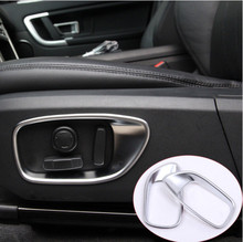 Car Side Seat Adjusting Decoration Cover Trim Frame For Land rover Discovery Sport 2015 2016 2017 Car Styling 2pcs