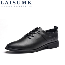 LAISUMK Men Shoes Spring Autumn Formal Genuine Leather Business Casual Shoes Dress Office Luxury Shoes Male Breathable Oxfords