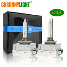 CNSUNNYLIGHT Hi-Quality D1S D2S D3S D4S Car Xenon Bulb AC12V 35W 5500K 4200LM Replace for BMW Mercedes Volkswagen Audi Hid Light