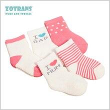 5 пар носков для малышей, весенне-осенние простые мягкие хлопковые носки в полоску детские розовые и синие носки для мальчиков и девочек от 0 до 3 лет